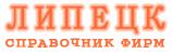 (c) 2014 Путеводитель по Липецку